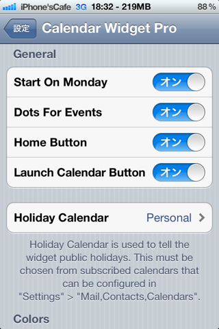 Calendar Pro for NotificationCenter
