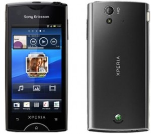 Xperiaray_Black